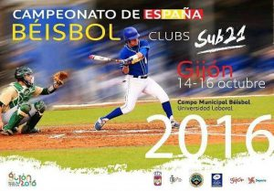 Campeonato de España de Béisbol (sub21)